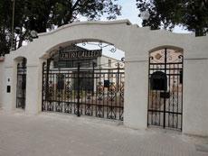 Vista del nuevo cierre del Centro Gallego de Santa Fe.