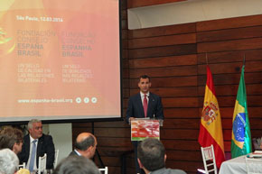 Intervención del Príncipe en el acto de presentación de la Fundación Consejo España-Brasil.