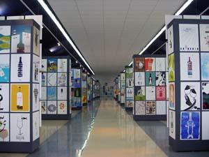 Exposición de los 1.895 carteles de 65 países de la última edición celebrada en 2013.