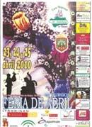Cartel de la Feria de Abril.