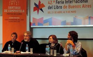 La Cátedra fue presentada en el marco de la última Feria Internacional del Libro de Buenos Aires.