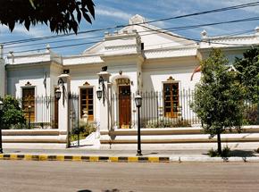 Entrada de la Asociación Hispano Argentina Mutual Social y Cultural de Santa Rosa de Toya.