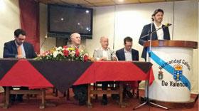Intervención de Rodríguez Miranda en el acto de firma del acuerdo de colaboración con la Hermandad Gallega de Valencia.