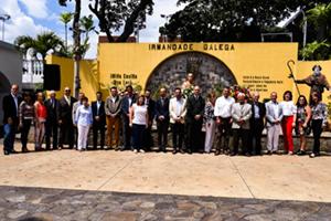 Directivos de la entidad, grupo Galaica, grupo Unión, Comité de damas, invitados y socios.