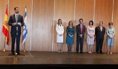 El Príncipe Don Felipe se dirige a la colectividad española en Israel.