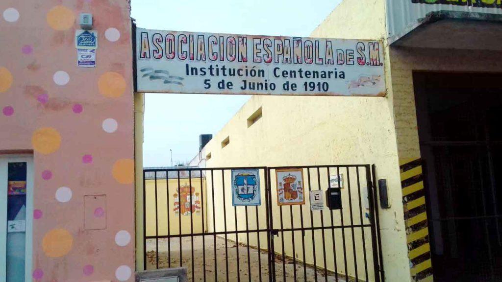 Entrada de la sede social de la entidad.