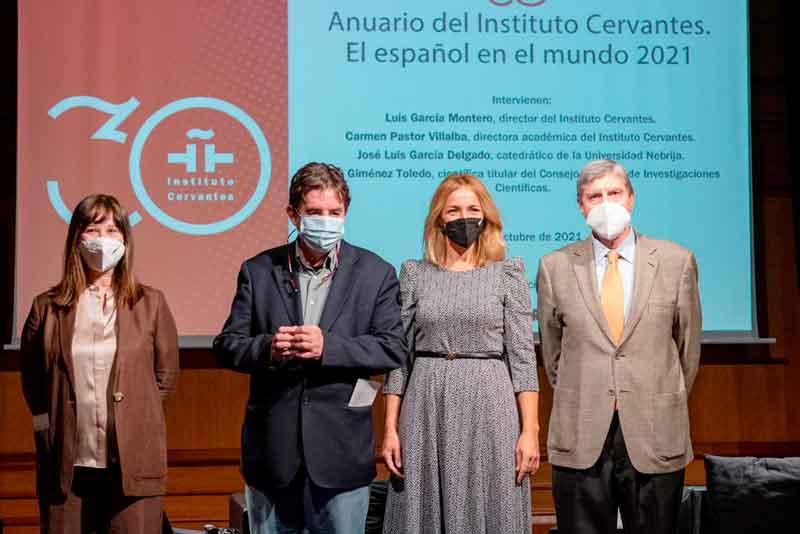 Carmen Pastor, Luis García Montero, Elena Giménez Toledo y José Luis García Delgado durante la presentación.